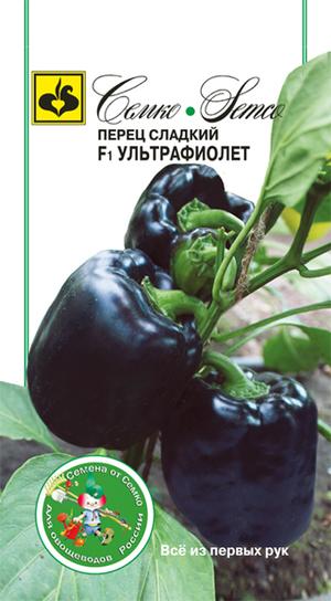 Перец УЛЬТРАФИОЛЕТ F1