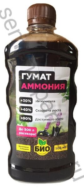 БИО-комплекс Гумат Аммония 0,5л