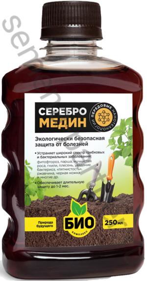БИО-комплекс Серебромедин 0,25л