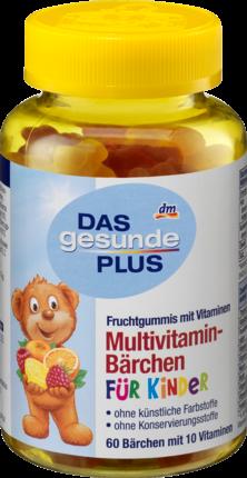 Mivolis Multivitamin Barchen мультивитамины Жевательные Мишки для детей, 60 шт (арт. RM408-02971)