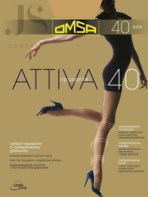 Колготки ATTIVA 40  Omsa - классика