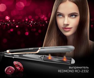 RCI-2332, Выпрямитель для волос REDMOND