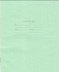 Тетрадь  12л КЛЕТКА С60/5 Архангельский ЦБК {Россия}