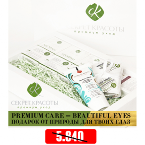 Premium care – Beautiful eyes