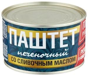 Паштет печеночный со сливочным маслом ГОСТ 230 гр СРОК 2022 г