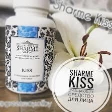 SHARME KISS ОЧИЩАЮЩЕЕ СРЕДСТВО ДЛЯ ЛИЦА, 250 МЛ