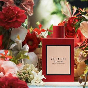 GUCCI Bloom Ambrosia Di Fiori lady vial  1.5ml edp Intense NEW