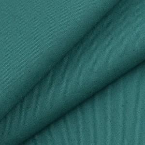 Ткань на отрез саржа 12с-18 цвет фидель 60 260 +/- 13 гр/м2