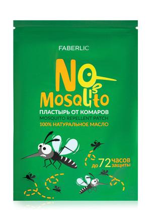 Пластыри от комаров, 12 шт.