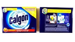 Порошок Calgon 2в1 550 гр./20 шт.в коробке/ 1 шт. (арт. к)