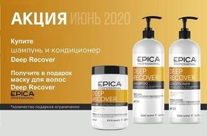 EPICA Deep Recover Шампунь+кондиционер = маска в подарок!