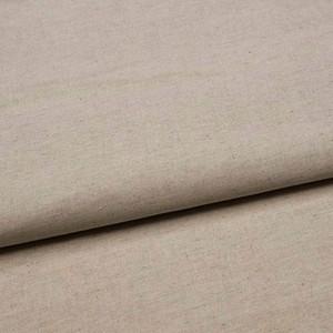 Ткань на отрез полулен 220 см полувареный цвет серый