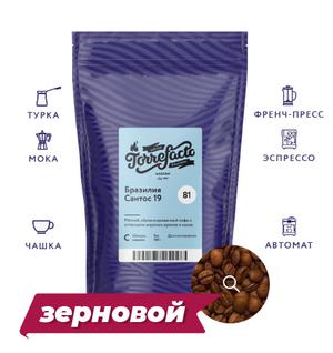 Кофе Бразилия САНТОС 19 1кг