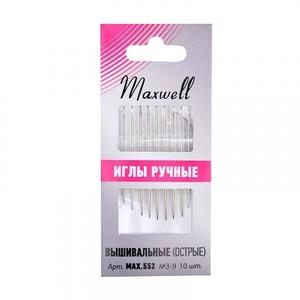 Иглы Maxwell арт.MAX.552  вышивальные для синели и квилтинга (острые) №3-9 уп.10 игл