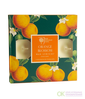 Набор ароматических чайных свечей Цветок апельсина 9 шт.