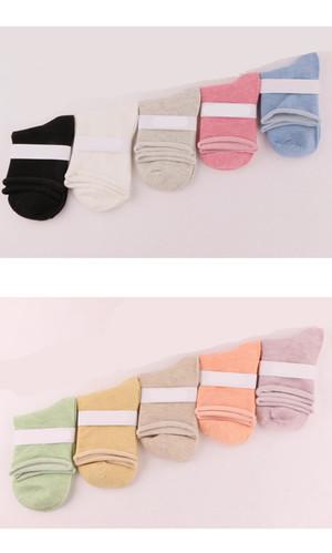Носки для беременных без резинок медицинские р.36-41