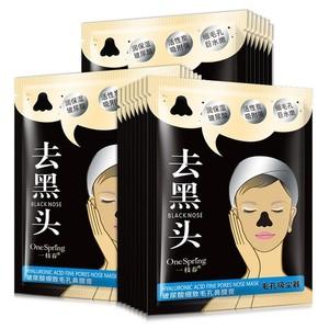 Гиалуроновая кислота маска для лица всасывания для удаления угрей нос Грязевая Маска пилинг лечение акне пор полоса черная маска для глубокого очищения