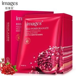 Тканевая маска с экстрактом граната Images Red Pomegranate (30г*10шт.)