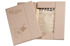 Папка из бежевой кеперы