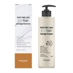 Шампунь восстанавливающий для волос TRIMAY Anti-Hair Loss Oil Rich Damage Shampoo(300 мл)