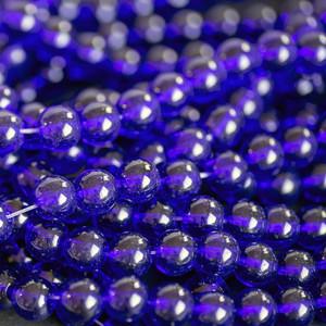 Бусина, стекло 10, цвет королевский синий, 10 мм