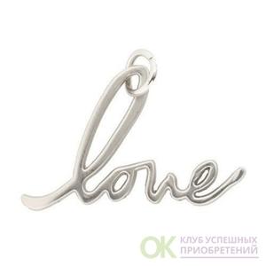 Шарм для брелока LOVE