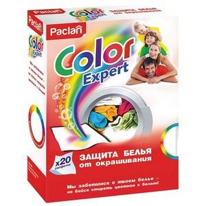 PACLAN COLOR EXPERT Cалфетки для защиты белья от окрашивания во время стирки, 20шт.