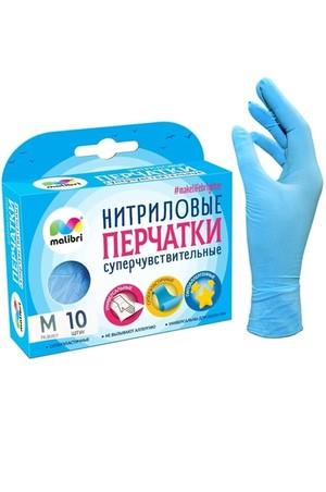 Malibri, Перчатки нитриловые суперчувствительные 10 шт Malibri
