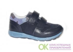 DND2132-12-8A П/ботинки р-р (22) 8A-03