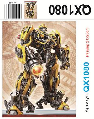 АЧ QX1080, 21х25 см