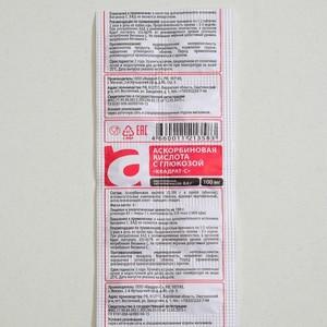 Аскорбиновая кислота с глюкозой 0,6 гр 10 таблеток