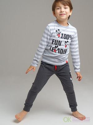 Комплект трикотажный для мальчиков: фуфайка (футболка с длинным рукавом), брюки