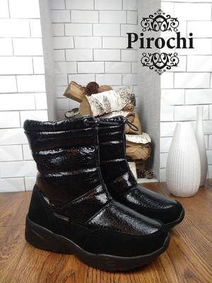 Дутики Pirochi арт. Р 1303-10