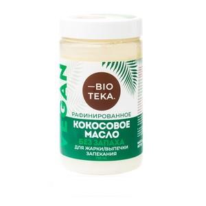 Кокосовое масло рафинированное без запаха Bioteka, 750 мл