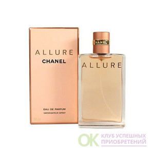 CHANEL ALLURE lady 100ml edp TESTER отливант 10мл