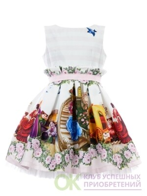 Платье ПЛ-13207-83 Золушка