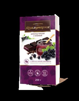 Шоколад «Коммунарка» горький с начинкой с пюре из черной смородины 200гр