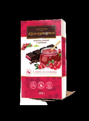 Шоколад «Коммунарка» горький с начинкой с пюре из клюквы 200гр