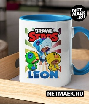 Кружка Brawl Stars Леон, Салли Леон, Акула Леон