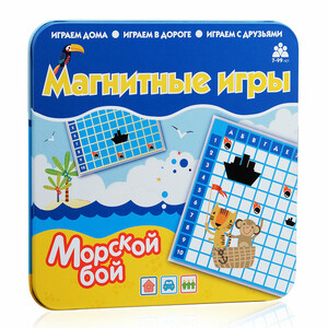 Магнитная игра