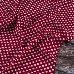 Ткань на отрез перкаль 150 см 251/1 Горох цвет красный