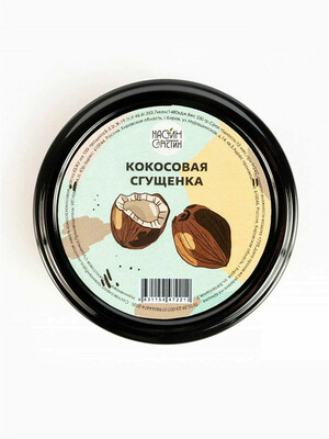 Кокосовая сгущенка Без сахара, без молока, 230 г