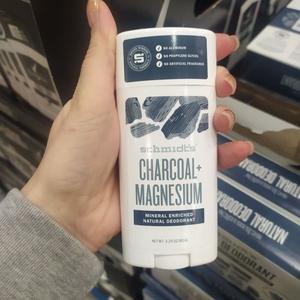 Charhoal + Magnesium Natural Deodorant