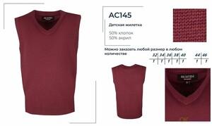 AC145 DEEP RED Жилет для мальчиков BROSTEM
