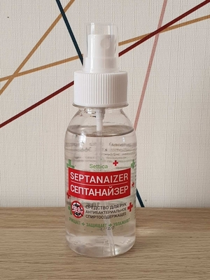 Средство для рук антибактериальное (кожный антисептик) SEPTANAIZER гель 100  мл
