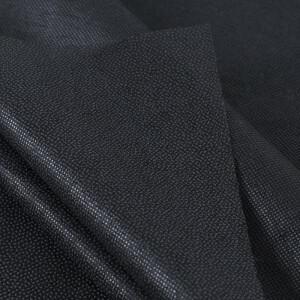 Ткань на отрез флизелин 90 см 40 гр/м2 цвет черный