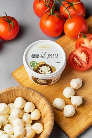 Сыр «Мини-моцарелла» 150 гр. ТОЛЬКО ДЛЯ ОСНОВНЫХ ЦР ГОРОДА. Обычная цена 113,3