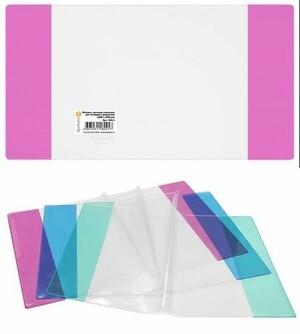 Обложка 209х350 мм  для тетрадей и дневников с цветным клапаном 1048.2 ДПС {Россия}