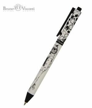 Ручка автоматическая шариковая 0.5мм