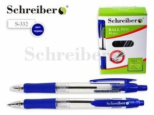 Ручка автоматическая шариковая S 332 синяя 0.7мм Schreiber {Китай}